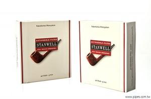 Stanwell 9mm 活性碳濾心 (40支入)